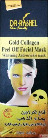 Dr. Rashel Collagen Peel Off Gold Facial Mask, 8.9 oz
